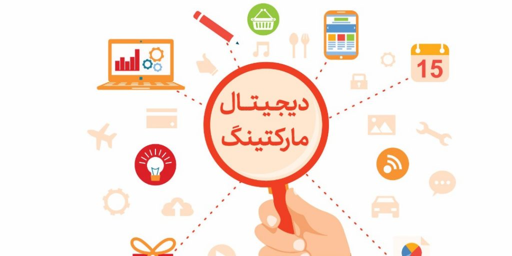 تصویر شاخص دیجیتال مارکتینگ در گوگل